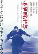 映画Poster.comさんのプロフィール