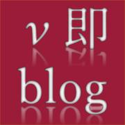 NEWSOKU BLOG 管理人さんのプロフィール