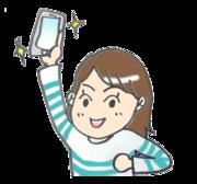 ロボアド運用実績公開!共働き主婦の投資ブログ