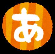 ありブログ ~スマート系ミニマリスト~