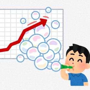 【マネーラボ】実践資産運用ブログ
