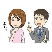 恋活・婚活ノエル