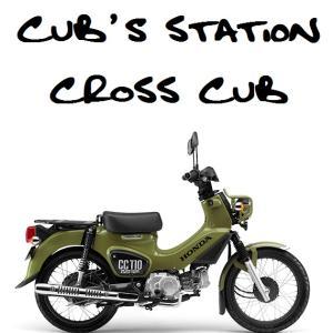 CAB'S STATION