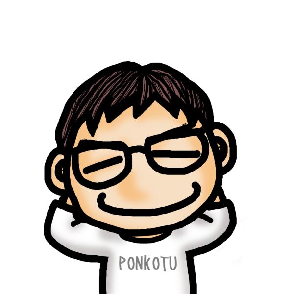 PONKOTUさんのプロフィール