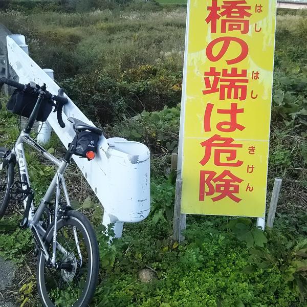 横須賀放浪者さんのプロフィール