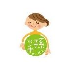 浜松市★年金・シニアライフの相談ならココ!