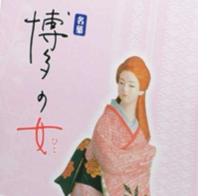 和泉千織さんのプロフィール