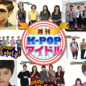 kpop-video-news-ranking
