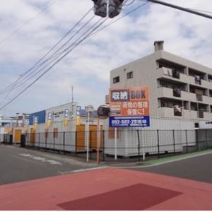 トランクルーム 大阪