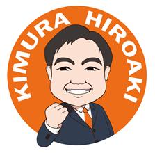 木村ひろあき公式サイト