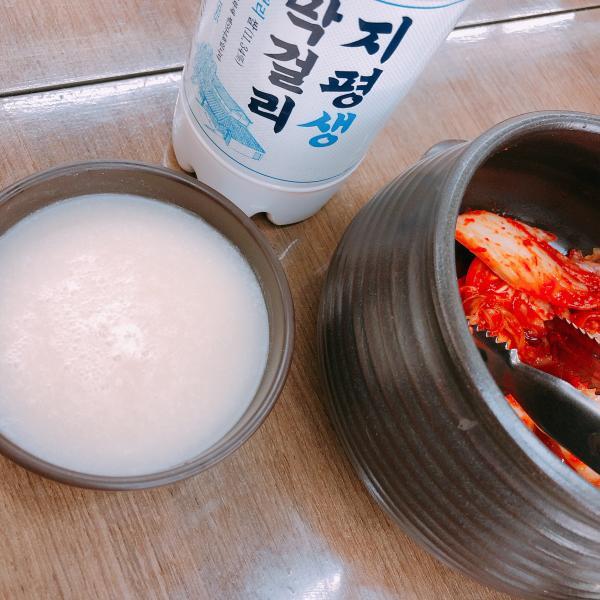 gathering_at_seoul