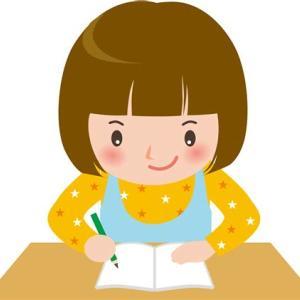 風間の英語学習