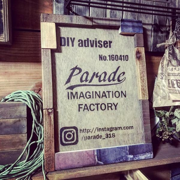 parade imagination factory
