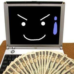 副業ブログで不労所得!