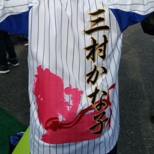 野球×競馬=俺ブログ