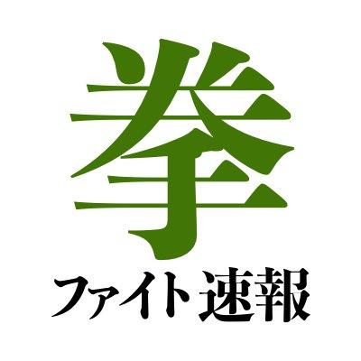 fight_sokuさんのプロフィール