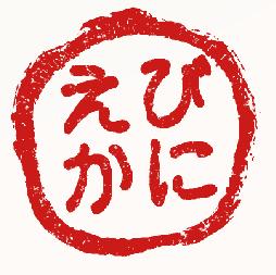 〜えびかにの泥沼キャンプブログ〜【in広島】