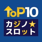 TOP10カジノスロット