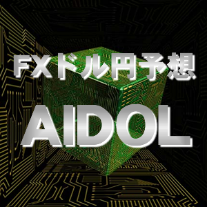 AIDOLさんのプロフィール