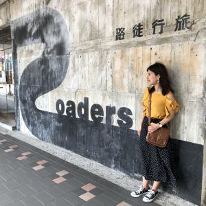 〜Guangzhou Life〜