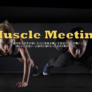 Muscle Meeting