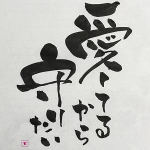 23時間幸せ計画☆幸福の科学と斎藤一人さん