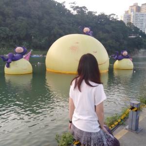 マリアの台湾ダイアリー