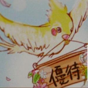かすみちゃんの株主優待日記 (WordPress)