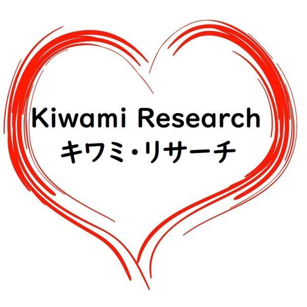総合探偵社 キワミ・リサーチさんのプロフィール