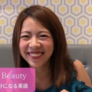 Miki's English Cafe