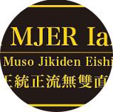 mjer-iaidoさんのプロフィール