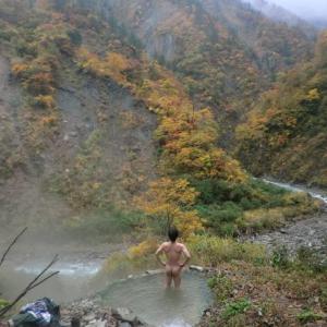 はたぼーの温泉へ行こう!!