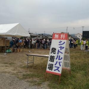 愛媛県新居浜市で節約しながら豊かな生活を送る方法