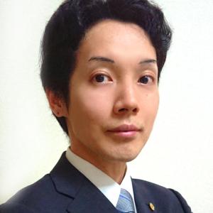 行政書士山県慶宏事務所ブログ