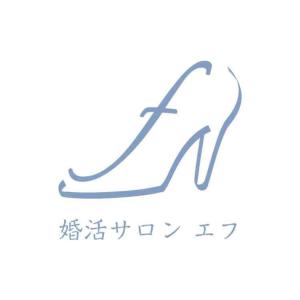 婚活日記~結婚相談所で結婚した夫婦のブログ~