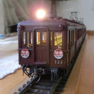 夢鉄道のブログⅡ