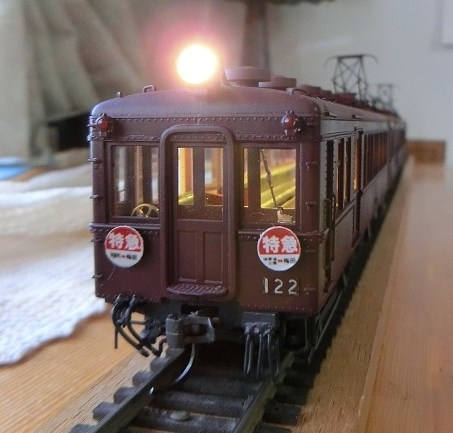 夢鉄道のブログさんのプロフィール