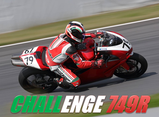 Challenge749R