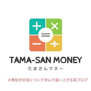 たまさんマネー(TAMA-SAN MONEY)