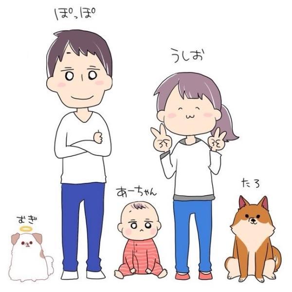 ぽっぽ家の日常~育児&ほのぼの日常絵日記~