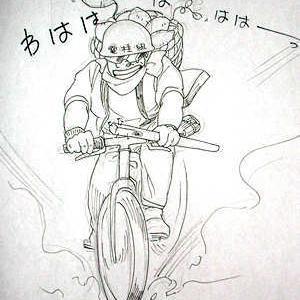 浮沈する感情〜Bipolar Tang〜
