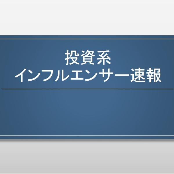 Yuさんのプロフィール
