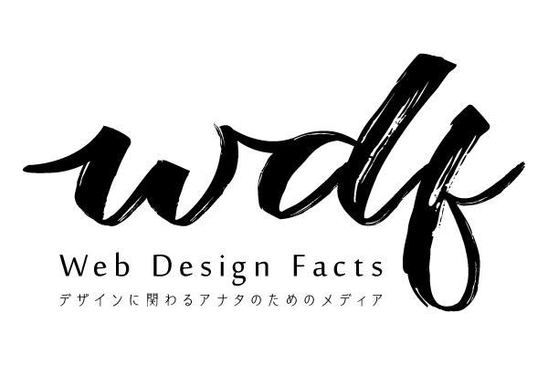 WebDesignFactsさんのプロフィール