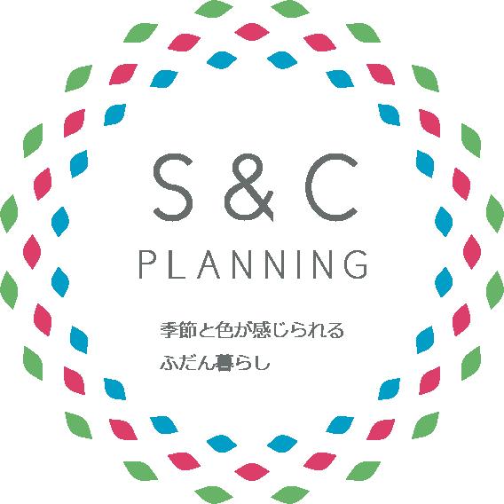 S & C PLANNINGさんのプロフィール