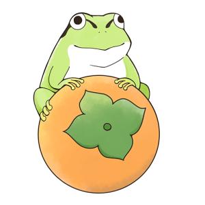 かきカエルのブログ