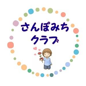 子育ては失敗・にがい経験ときどき喜びを、手作りの人生ゲーム・ボードゲームに表現し、小学生・幼稚園の皆さんを応援するブログ