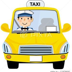 京都でタクシー運転手になろう!