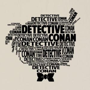 名探偵ちゃんねる
