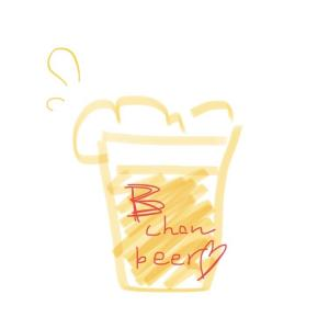 現役ビール売り子Bちゃんのブログ