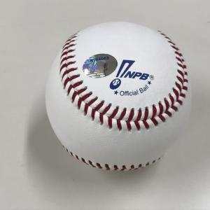 これからの野球を考えよう